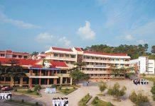 Trường Cao đẳng Sư phạm Đắk Lắk 4